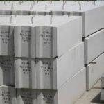 Фундаментные блоки цены и размеры. ФБС блоки