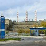 Топкинский цементный завод.