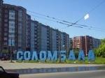 Финны помогут в создании торгового центра в Архангельске