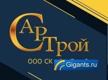 Строительная компания ниса строительные материалы оптом г.Ижевск