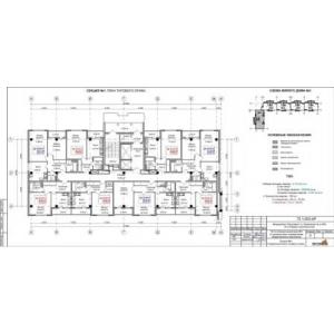 Проект 16-ти этажного жилого дома