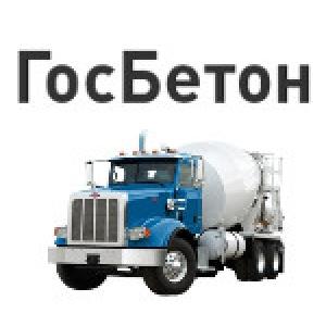 Бетон М200 продажа в СПб
