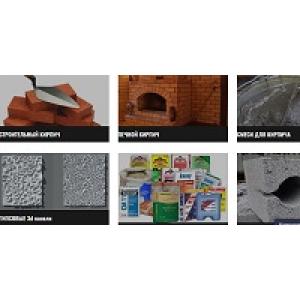 Качественные материалы от надежного поставщика в Сочи