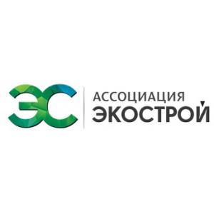 """Ассоциация """"ЭкоСтрой"""""""